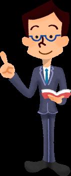 teacher-suit1[1].png
